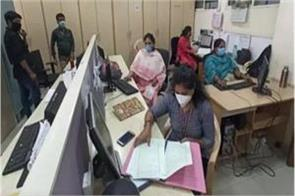central government new guidelines for offices