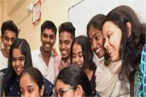 goa hssc result 2020 date gbshse likely to declare today at 5 pm