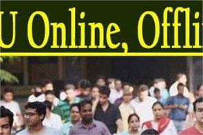 gtu online offline exams for final year students from july 2