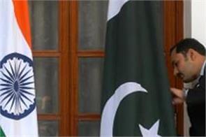pakistan summons senior indian diplomat