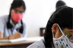 karnataka sslc exams begin amid 8 5 lakh students