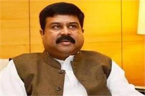 poor will become self reliant through poor welfare employment campaign pradhan
