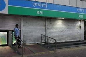state bank of india sold 2 1 percent stake in sbi life
