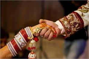 more than 50 people called for marriage fined 6 lakh rupees