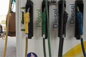 petrol diesel prices rise for the sixth consecutive day know new prices