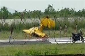 trainer aircraft crashed today at birasal airstrip