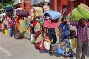 only 20 26 lakh migrant laborers have got free food grains for eight crores
