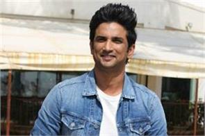 mumbai police wrote letter to twitter on sushant singh rajput suicide