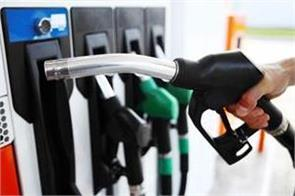 petrol diesel prices touching 80 s mark prices rise for 17th consecutive day