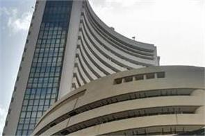 beginning with market gains share up 200 points nifty around 10 380