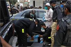 8 killed in attack on pakistan stock exchange in karachi