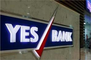 crisil maintains bbb rating of yes bank s 18 thousand crore bond