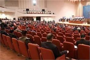 iraqi mps refuse to attend parliament session