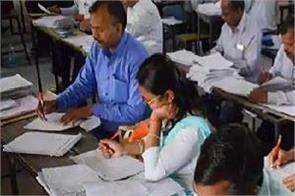 up board copies are being checked by 1200 teachers now the results