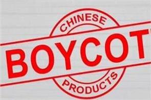 boycottchina worried chinese companies global times gave this advice