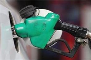 petrol and diesel prices again increased after one day relief