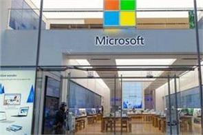 big announcement from microsoft will close all retail stores