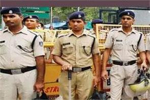 ssc recruitment 2020 delhi police recruitment for sub inspector posts