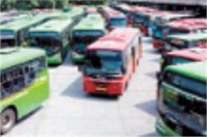 demand for extension near ctu buses anger among people