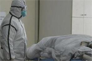 corona virus america donald trump taliban