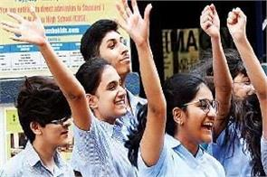 new regarding state wise results 10th and 12th board result