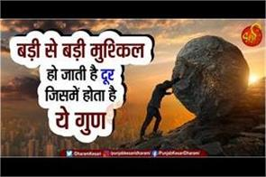 motivational-concept-in-hindi