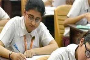 cbse 10th 12th exam 2020 will cbse board exams be held in july