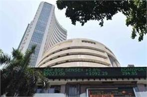 nifty both open share market opened with decline
