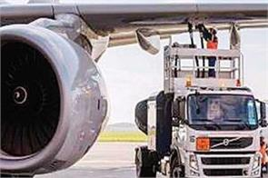 aircraft fuel becomes expensive for the second time in 16 days