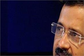 lockdown corona virus delhi arvind kejriwal