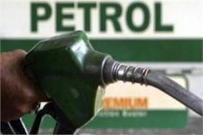 petrol diesel price did not stop oil became expensive for 15th consecutive day