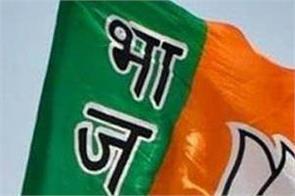 bjp haryana subhash barala