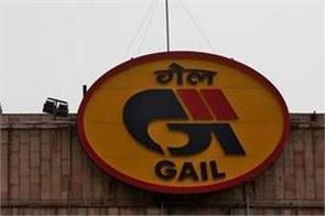 gail s net profit jumped 170 percent in fourth quarter