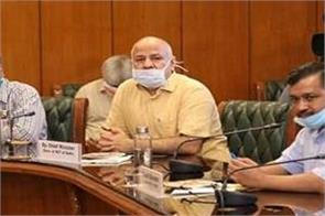 central and state govt make 3 corona team in delhi