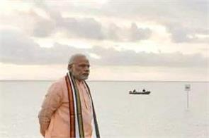 pm modi appeals to countrymen on world environment day