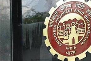 impact of kovid 19 epf subscribers decrease by 17 8 lakhs in fy 2020