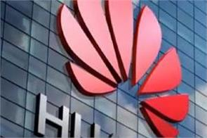pompeo declares jio clean for spurning huawei gear