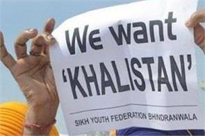 khalistani organizations set up money making industry in britain