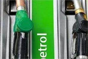 petrol and diesel became expensive again today