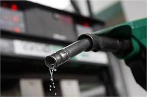 petrol and diesel became expensive on 16th day prices reached new heights