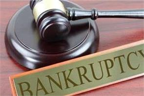 amendment in the insolvency act will provide relief to companies sahu