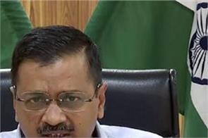 stubble disposal pusa arvind kejriwal delhi pollution stubble burning