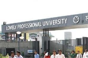 nirf ranking 2020  top 100 overall educational institutions in india