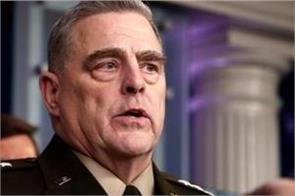 top us military officer reaches out to capitol hill leaders