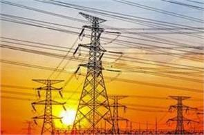 decline in electricity demand increased demand decreased by 19 7