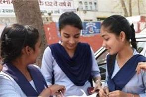 cgbse 10th 12th result 2020 to be declared soon