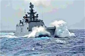 ins shivaji 12 trainee naval corona positive