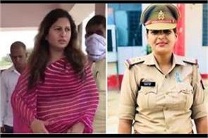 sub inspector said you are not a judge on sonali chappal kand