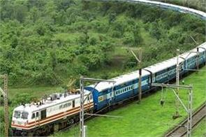 railways has now made new guidelines for tte for the safety of passengers