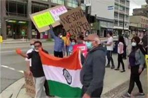 indian protests held outside chinese consulate in canada